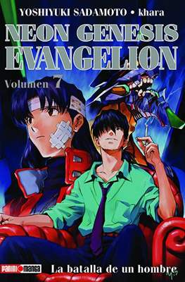 Neon Genesis Evangelion #7