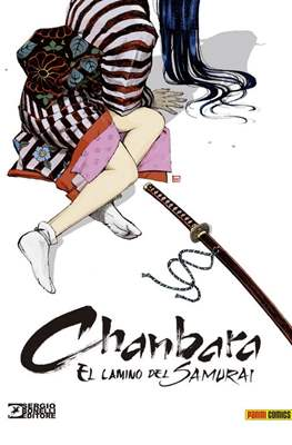 Chanbara: El camino del samurái (Cartoné 256 pp) #
