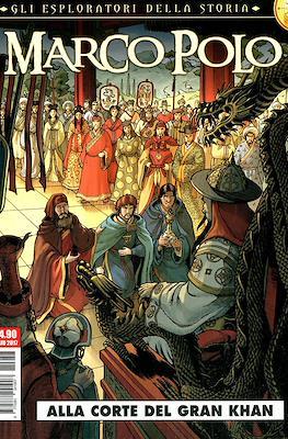 Cosmo Serie Rossa (Brossurato 96 pp) #56
