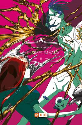 La tierra de las gemas (Rústica) #11