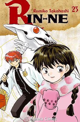 Rin-ne (Rústica 184-192 pp) #23
