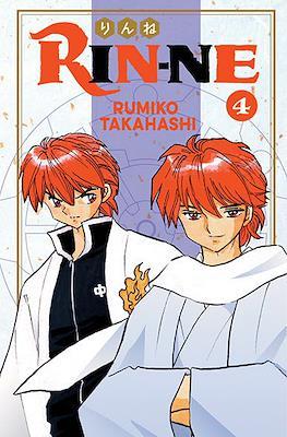 Rin-ne #4