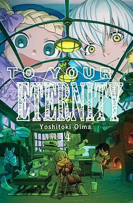 To Your Eternity (Rústica) #14
