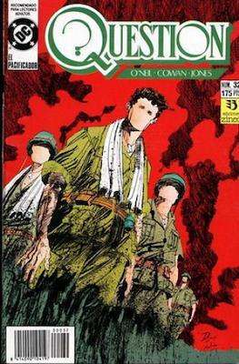 Question (1988-1991) (Grapa) #32