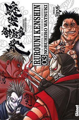 Rurouni Kenshin - La epopeya del guerrero samurai (Kanzenban) #3