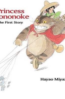 Studio Ghibli Library (Hardcover) #10