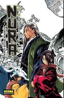 Nura - El señor de los yokai #2