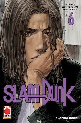 Slam Dunk (Tascabile) #6