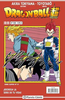 Dragon Ball Super (Rústica) #230