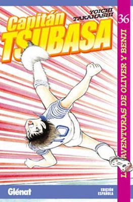 Capitán Tsubasa. Las aventuras de Oliver y Benji (Rústica con sobrecubierta) #36