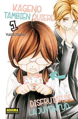 Kageno también quiere disfrutar de la juventud (Rústica) #1