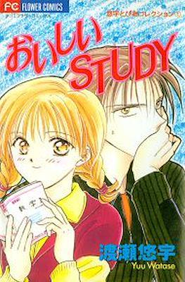 おいしいStudy (Oishii Study)