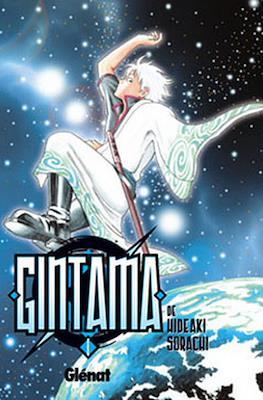 Gintama (Rústica) #1