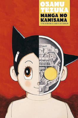 Manga no Kamisama