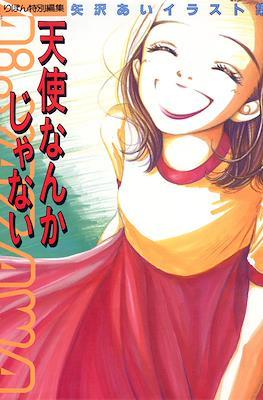 Ai Yazawa - Illustrations Collection: Tenshi Nanka Janai