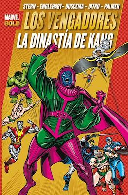 Los Vengadores. Marvel Gold (Rústica con solapas) #22