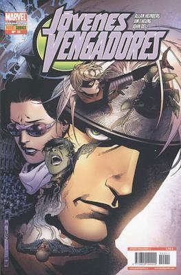 Jóvenes Vengadores Vol. 1 (2006-2007) #11