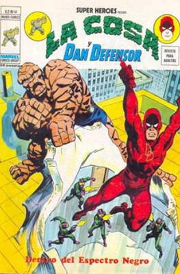 Super Héroes Vol. 2 (Grapa 48 pp. 1974-1980) #41