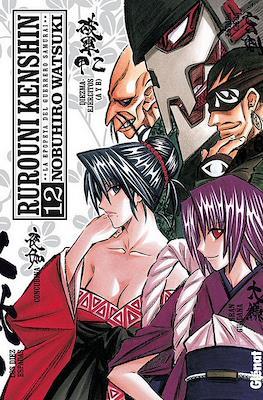Rurouni Kenshin - La epopeya del guerrero samurai (Kanzenban) #12