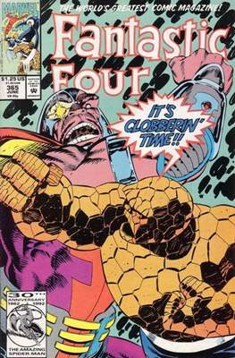 Fantastic Four Vol. 1 (1961-1996) (saddle-stitched) #365