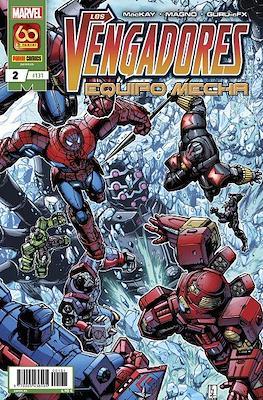 Los Vengadores Vol. 4 (2011-) (Grapa) #131/2