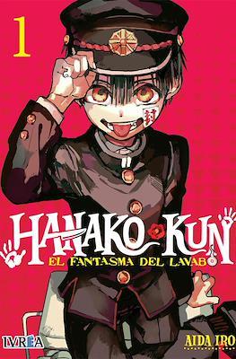 Hanako-kun: El fantasma del lavabo #1