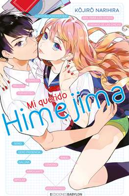 Mi querido Himejima (Rústica) #