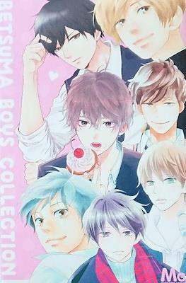 Betsuma Boys Collection