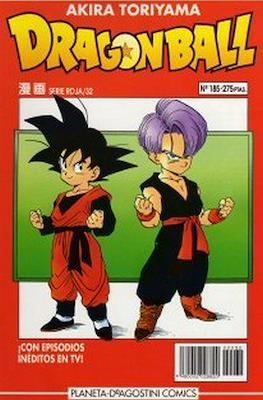 Dragon Ball - Serie Roja (Tapa blanda.) #185