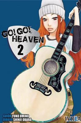 Go! Go! Heaven #2