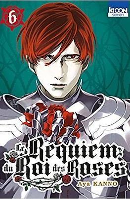 Le Requiem du Roi des Roses #6