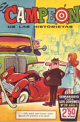 El Campeón (1960) (Grapa) #30