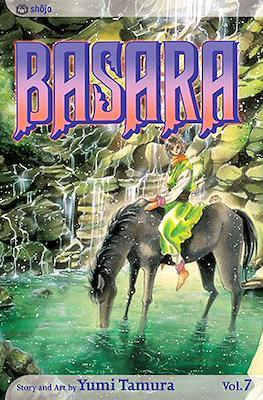 Basara (Paperback; Digital) #7