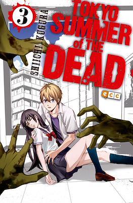 Tokyo Summer of the Dead (Rústica) #3