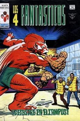 Los 4 Fantásticos Vol. 3 (1977-1980) (Grapa 44 pp) #19