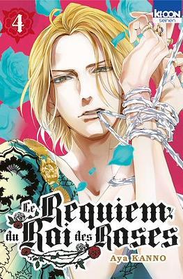 Le Requiem du Roi des Roses #4