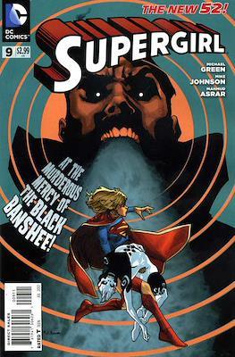 Supergirl Vol. 6 (2011-2015) (Comic Book) #9