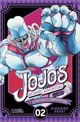 JoJo's Bizarre Adventure - Part IV: Diamond Is Unbreakable #2