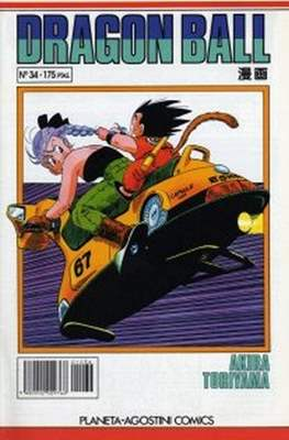 Dragon Ball (Grapa, blanco) #34