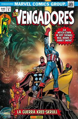 Los Vengadores. Marvel Gold. (Omnigold) (Cartoné) #5