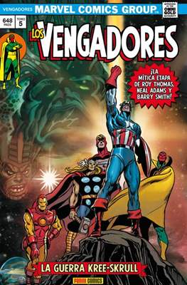 Los Vengadores. Marvel Gold. (Omnigold) #5