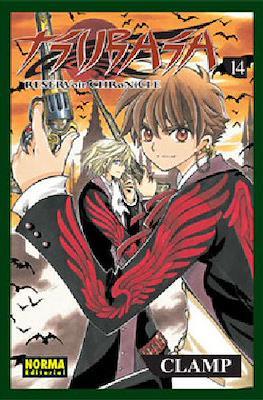 Tsubasa: Reservoir Chronicle #14