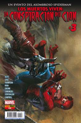 Spiderman Vol. 7 / Spiderman Superior / El Asombroso Spiderman (2006-) (Rústica) #126