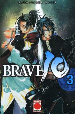 Brave 10 #3