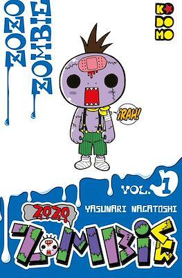Zozo Zombie (Rústica 192 pp) #1