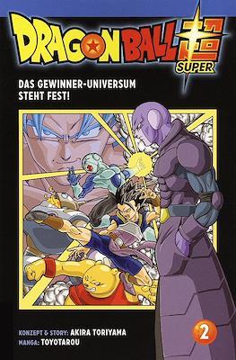 Dragon Ball Super (Taschenbuch) #2