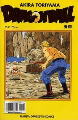 Dragon Ball (Grapa, amarillo) #37