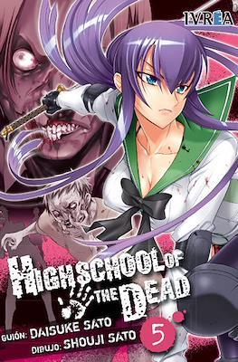 Highschool of the Dead (Rústica con solapas) #5