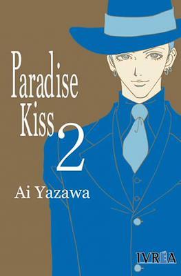 Paradise Kiss #2
