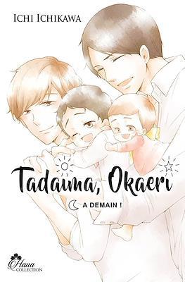 Tadaima Okaeri (Broché) #3